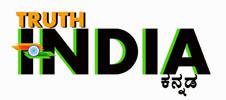 TruthIndia