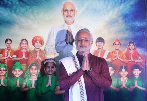 'ಪಿಎಂ ನರೇಂದ್ರ ಮೋದಿ' ಸಿನಿಮಾ ಪ್ರದರ್ಶನ ತಡೆ ಹಿಡಿಯಿರಿ: ಚುನಾವಣಾ ಆಯೋಗಕ್ಕೆ 47 ನಿವೃತ್ತ ಸಿವಿಲ್ ಸರ್ವೀಸ್ ಅಧಿಕಾರಿಗಳ ಪತ್ರ