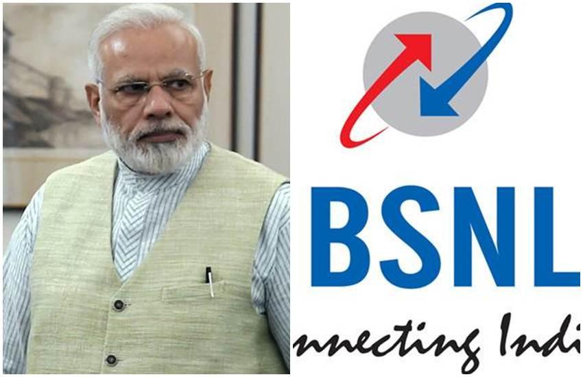 BSNL ಉದ್ಯೋಗಿಗಳ ನಿವೃತ್ತಿ ವಯಸ್ಸು ಇಳಿಸಿ 54,000 ಉದ್ಯೋಗಿಗಳನ್ನು ಮನೆಗೆ ಕಳಿಸಲು ತೀರ್ಮಾನವೇ?